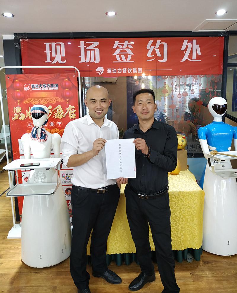 恭贺!源动力餐饮集团郑州分公司与我司达成战略合作
