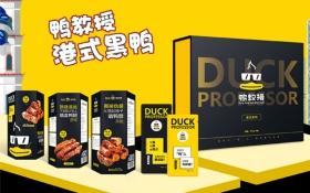 鸭教授(ope体育客服电话营销策划、包装设计、空间设计、线上线下相结合销售模式打造)