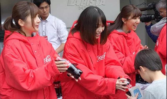 """可口可乐借势日本""""令和""""年号事件"""