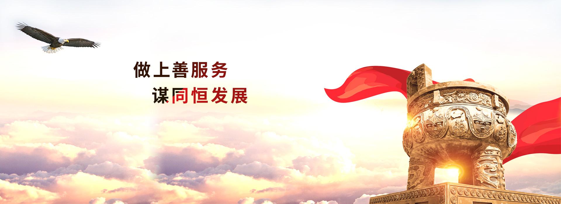 鼎中网络科技网络营销策划服务理念